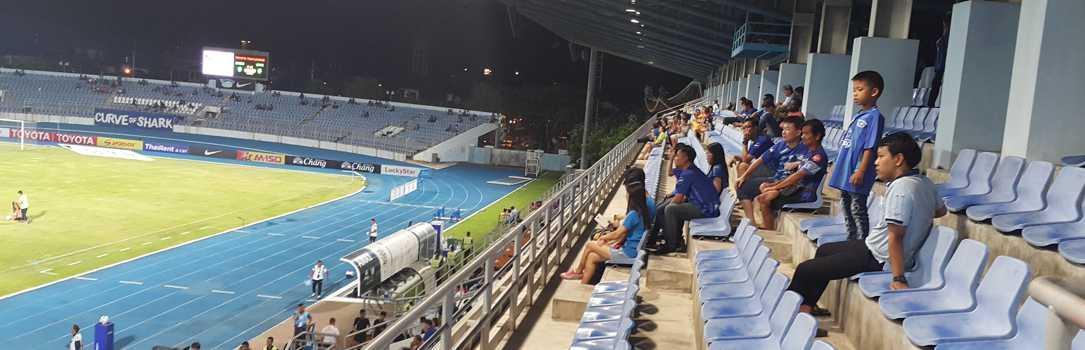 My first ever Thai Premier League match