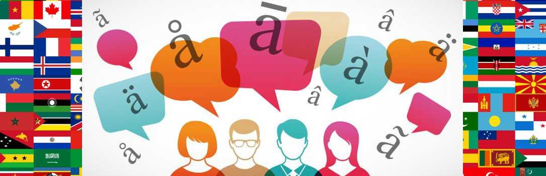 Which teacher accent is best?