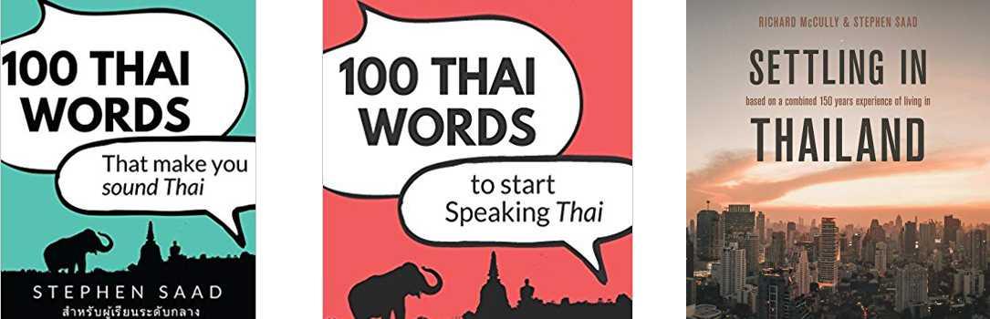 Phud Thai dai mai?