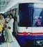 The mass transit factor