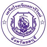 Maryvit Schools