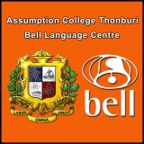 Assumption College, Thonburi Bell Partnership