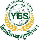 Youth Exchange School (Yuwathoot Suksa School)