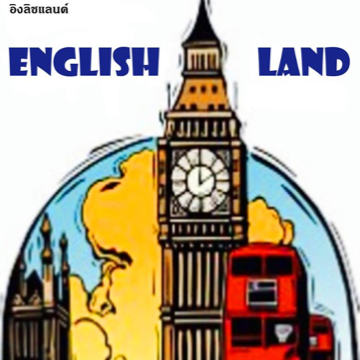 English Land By Teacher Mark