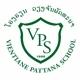 Vientiane Pattana School