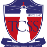 Thai Christian Sapanluang School (TCSS)
