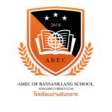 Amec of Bansanklang School English Curriculum (ABEC)