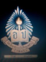 Aroonpradit School