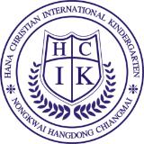 Hana Christian International Kindergarten