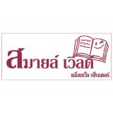 Smile World Language School