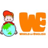 WE World of English