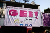 GEE English Academy