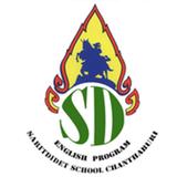Saritdidet Primary School