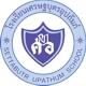 Settabutr Upathum School