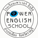 Power English School