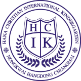 Hana Christian International Kindergaten
