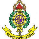 Sapphawitthayakhom School