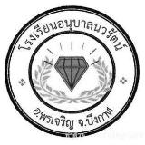 Anubannawarat School