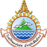 Mae Chaem school