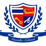 Anvida Kindergarten