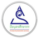 Piyabutsuksakorn School