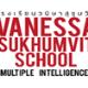 Vanessa Sukhumvit School