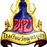 Watputtabucha School