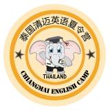 Chiangmai English Camp