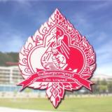 Darunakanchanaburi School.