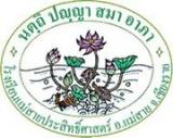 Samakkhiwittayakhom School