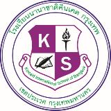 Kincaid International School