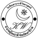 Khanawali Memorial School