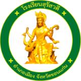 Suratsawadee School