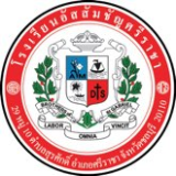 Assumption College, Si Racha