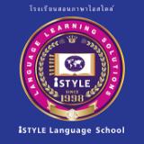 I Style Language School