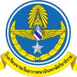Navaminda Kasatriyadhiraj Royal Air Force Academy
