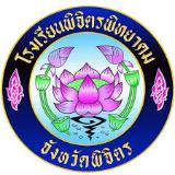 Phichitpittayakom