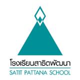 Satit Pattana Secondary School
