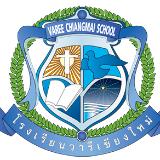 Varee Chiangmai School