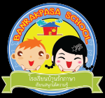 Banrakpasa Language School