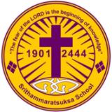 Sithammarat Suksa