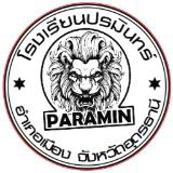 Paramin Kindergarten School