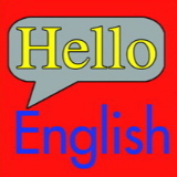 Hello English Language School