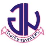 Attamit School