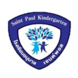 Saint Paul Kindergarten
