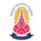 Narinukun International Programme, Narinukun School