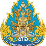 Chiang Rai Municipality School 6