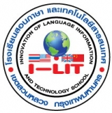 I-LIT