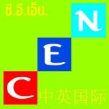 Click English Network Language School