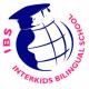 Interkids Bilingual School New Seri Thai Campus